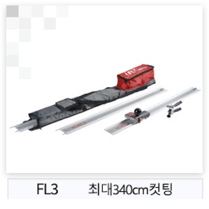 몬토리트Flash line3 Evo3